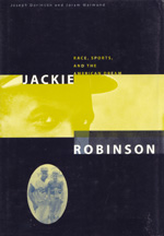 robinson-dorinson-warmund.jpg